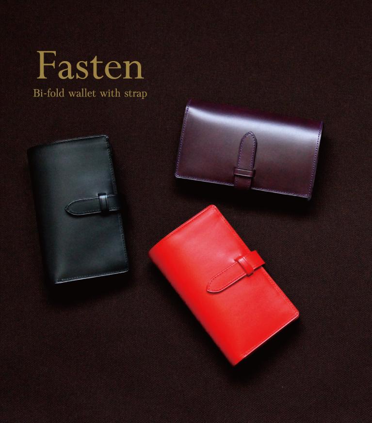 ストラップ付縦長二つ折り財布Fasten