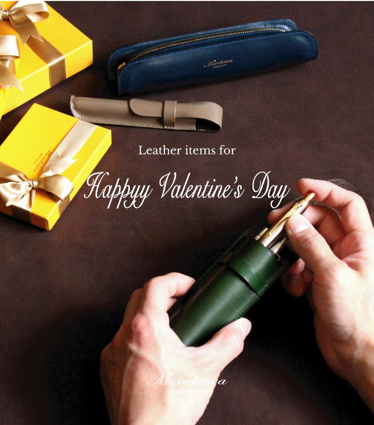 バレンタインにおすすめのピックアップアイテム