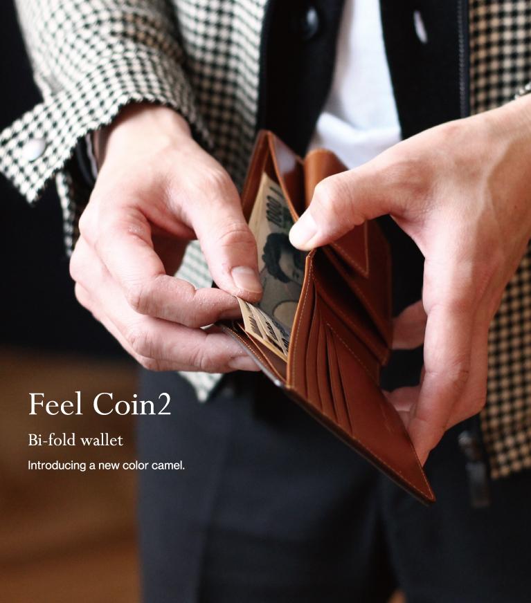二つ折り財布 Feelcoin2
