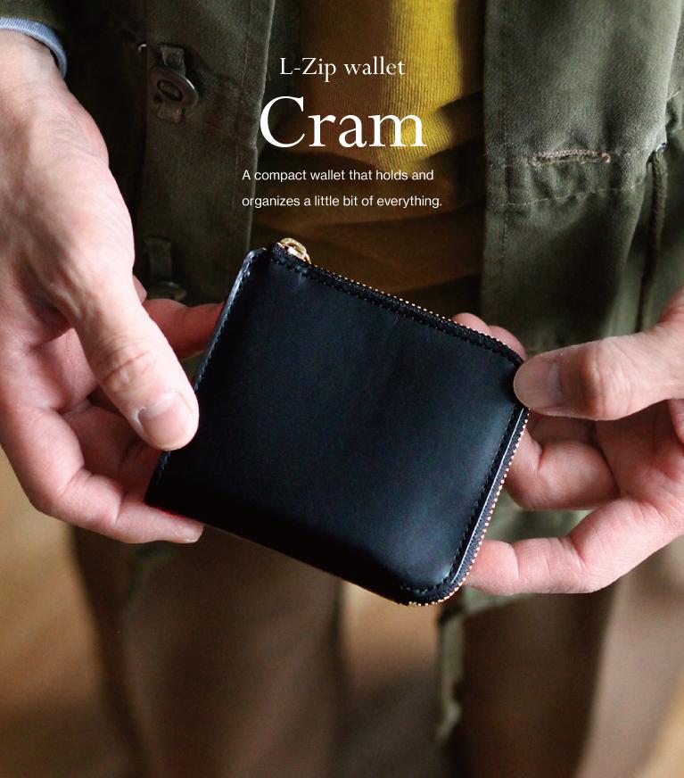 L字ファスナー財布 Cram