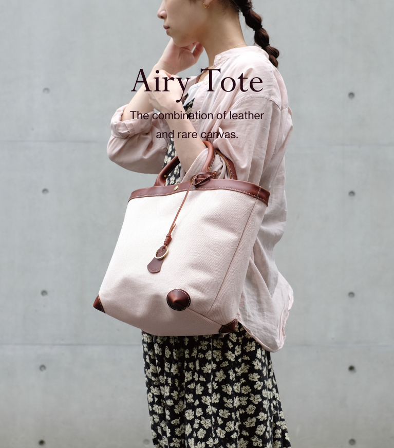 Airy Tote