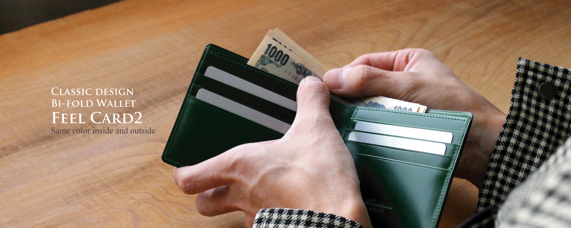 二つ折り財布 feel card2