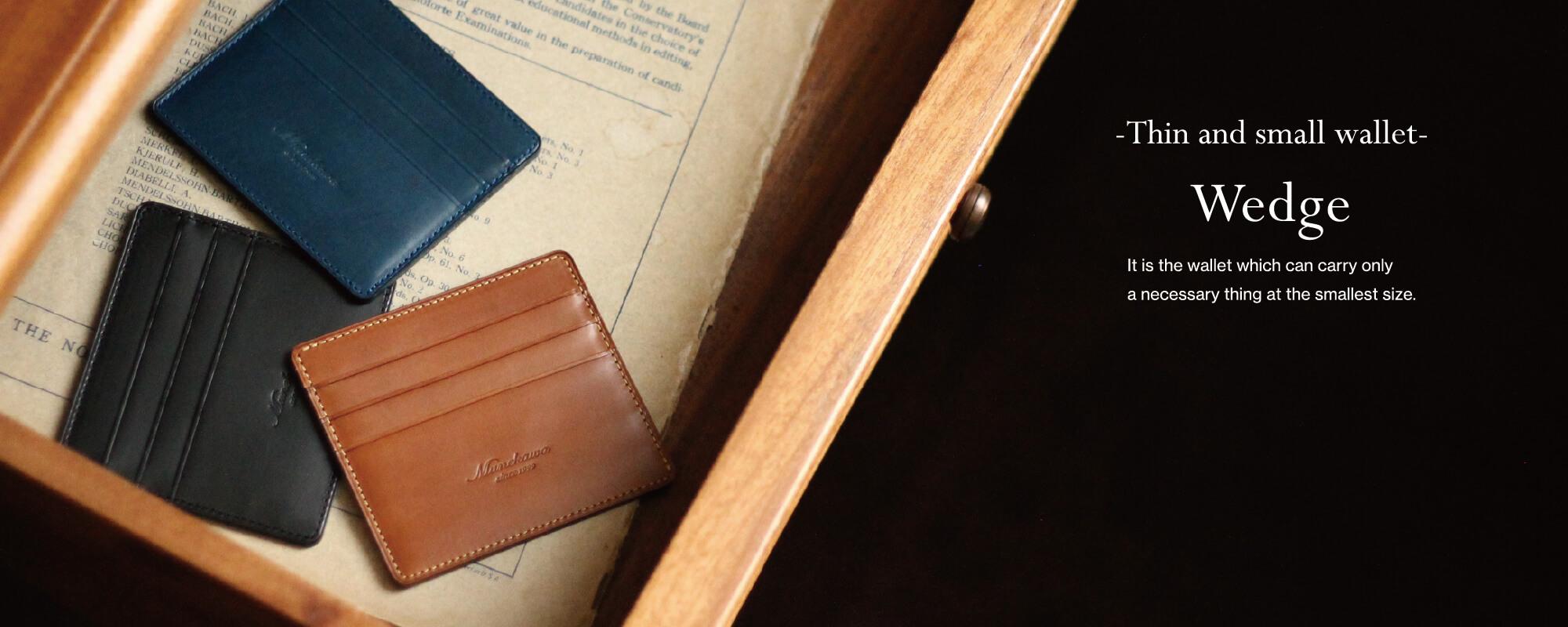 うすたがミニ財布 Wedge