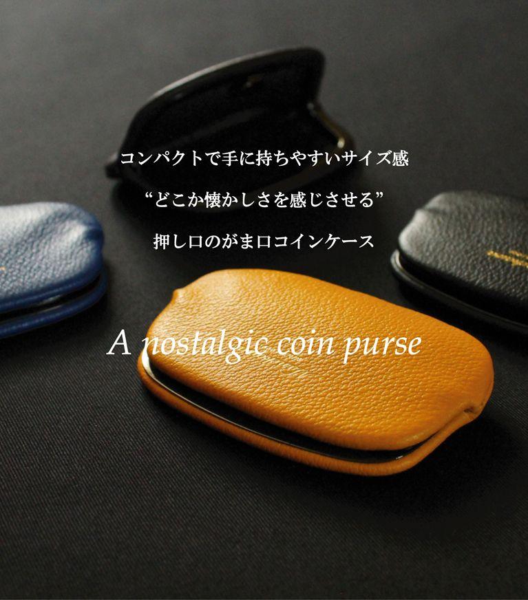 コンパクトで手に持ちやすいサイズ感。押口がま口コインケース