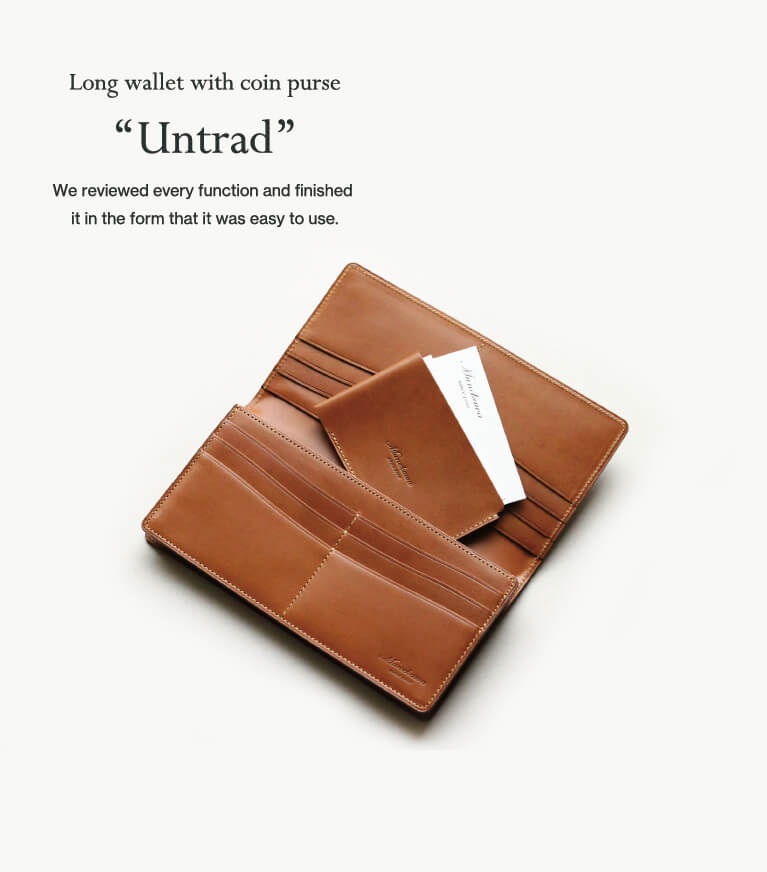 小銭入れ付き長財布Untrad
