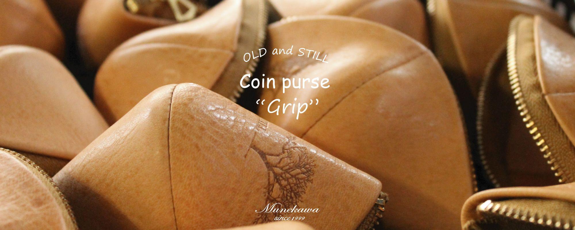 小銭入れ Grip