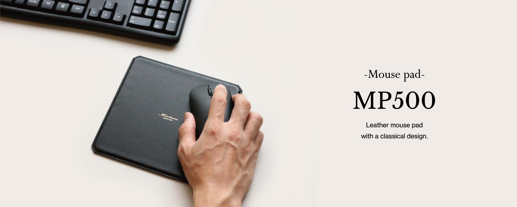 マウスパッド MP500