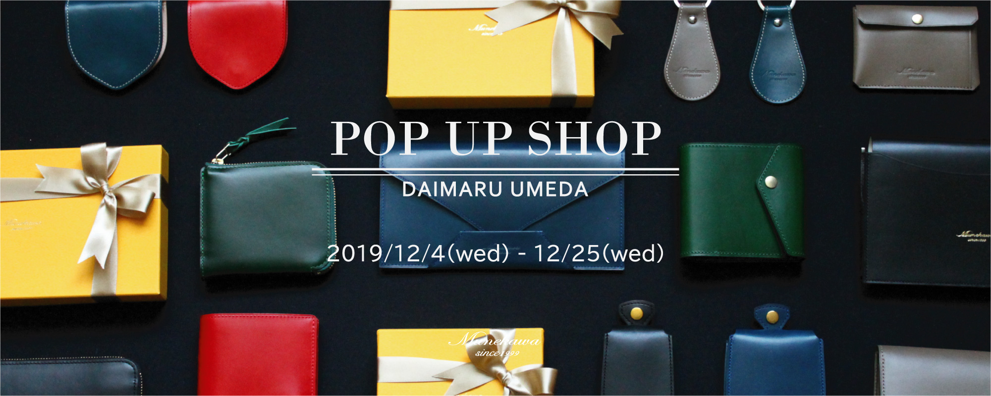 Munekawa pop up shop@JR名古屋高島屋