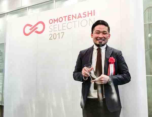 【OMOTENASHI Selection 2017 / 4期】「おもてなしセレクション」の金賞を受賞いたしました!
