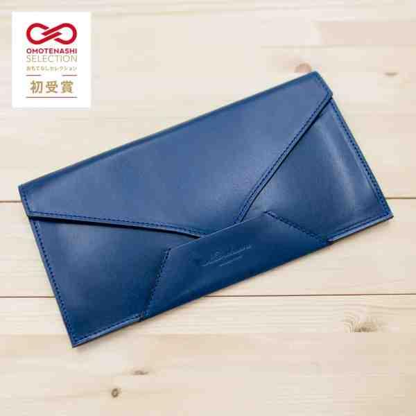封筒型財布・Encaseのネイビーを再製造いたしました