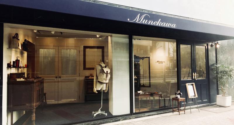 Munekawa直営店の写真