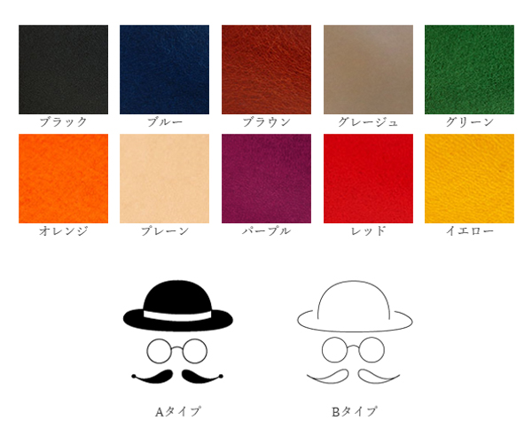 カラー10色