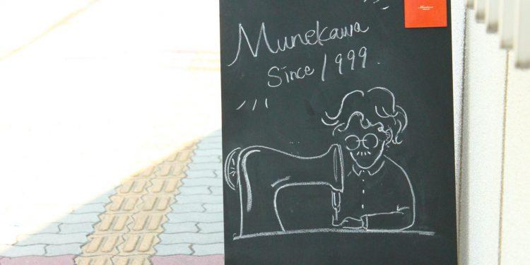 これからのMunekawaブログと、臨時の営業時間変更のお知らせ