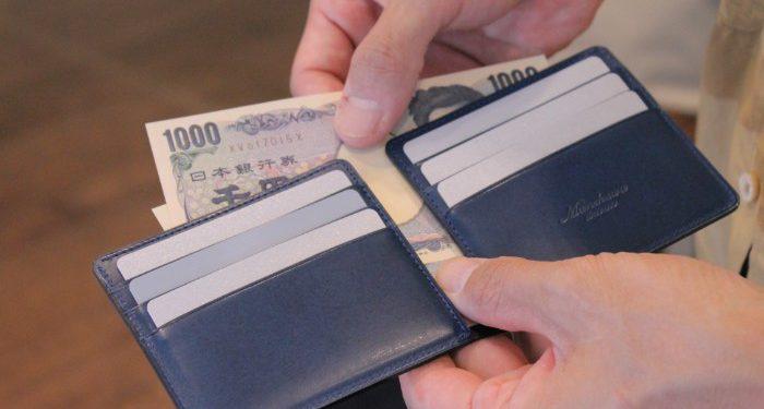 手に持てば実感できる。Munekawaの財布が薄さにこだわるワケ