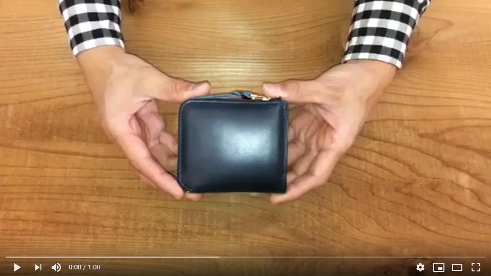 L字ファスナー財布Cramの使い方
