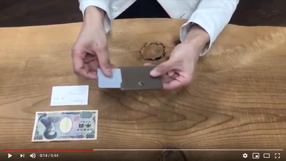カードケースTuckの使い方