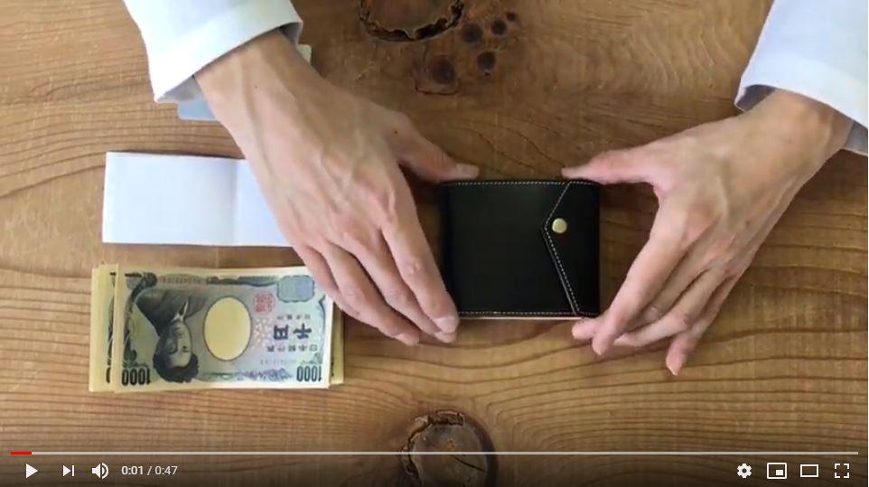 マネークリップ型財布Carriage(カラー:ブラック)の使い方