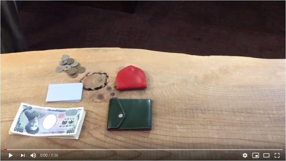 マネークリップ型財布CarriageとコインケースUndo2の組み合わせ