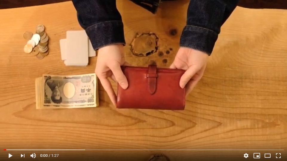ストラップ付縦長二つ折り財布 Fastenの使い方