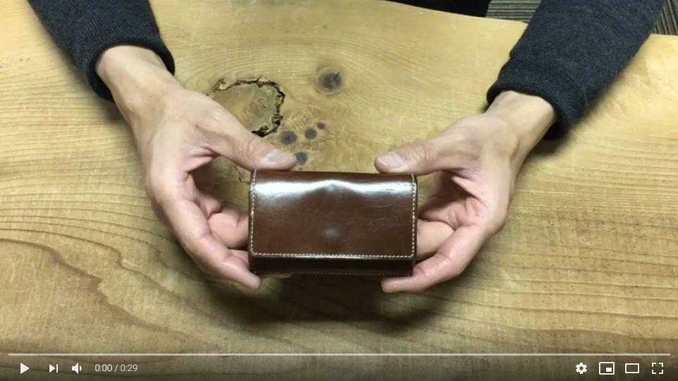 紙幣・カード・小銭が収納できる、コインケースC&C