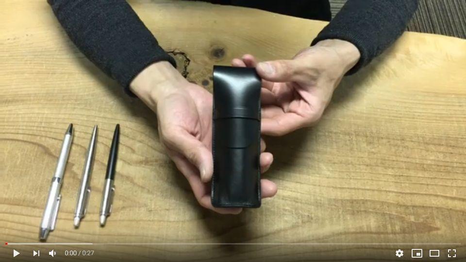 レザーペンケース Arch Pen Mの使い方(細めのペン)