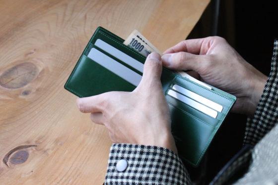 二つ折り財布Feel Card