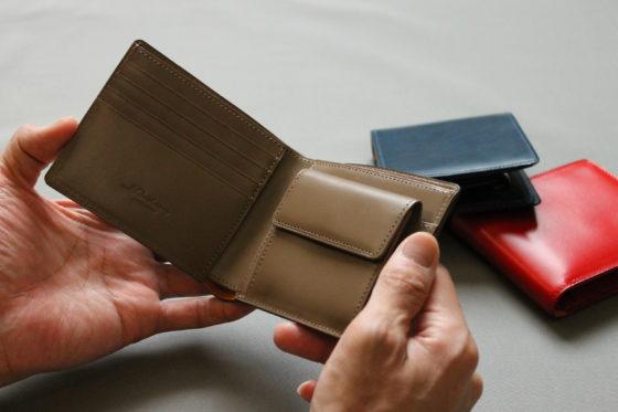 二つ折り財布Feel Coin2
