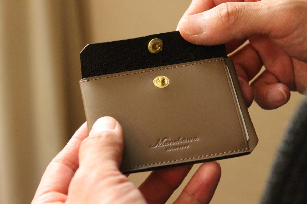 極小財布としても使える。カードケースTuck