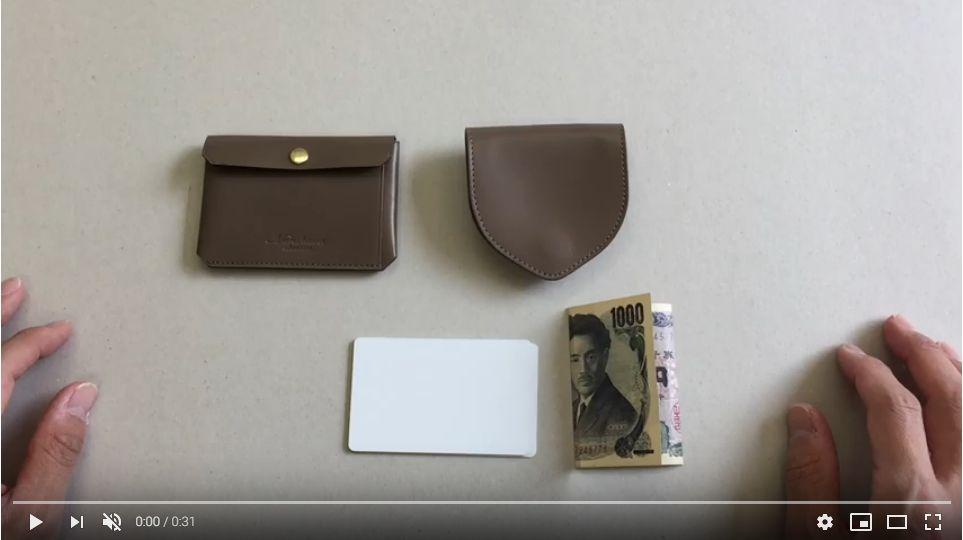 カードケースTuckを財布として使用した場合