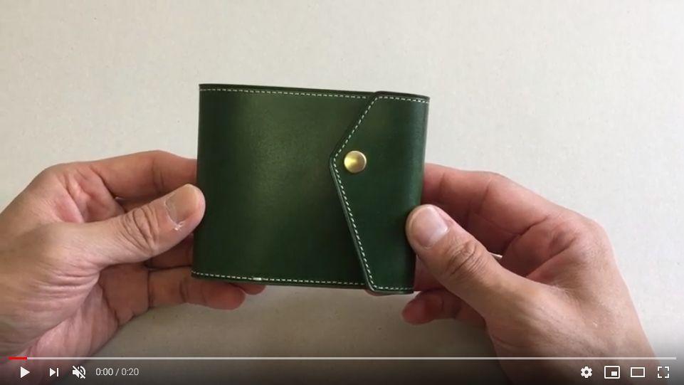 マネークリップ型財布Carriage