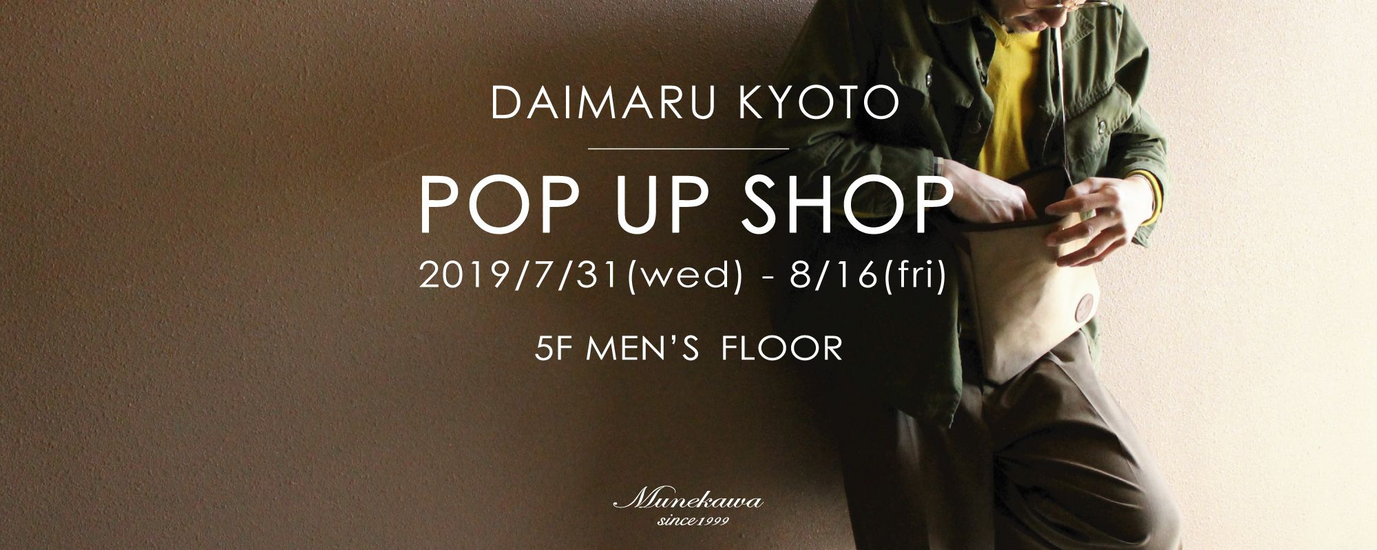 Munekawa POP UP SHOP大丸京都店