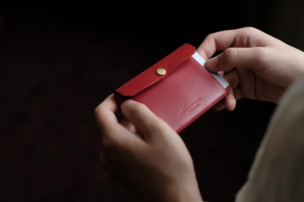 カードケースと小銭入れを財布として使う