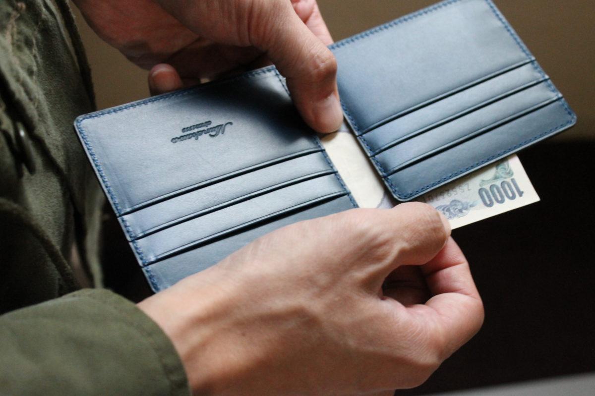薄い二つ折り財布、ミニマムウォレット Reduce