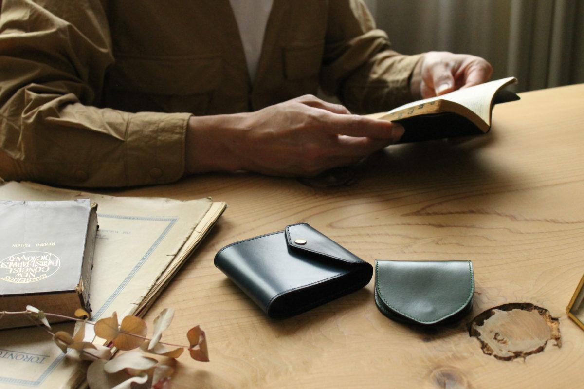 「必要な物を必要な分だけ、コンパクトに持つ」財布のスタイル