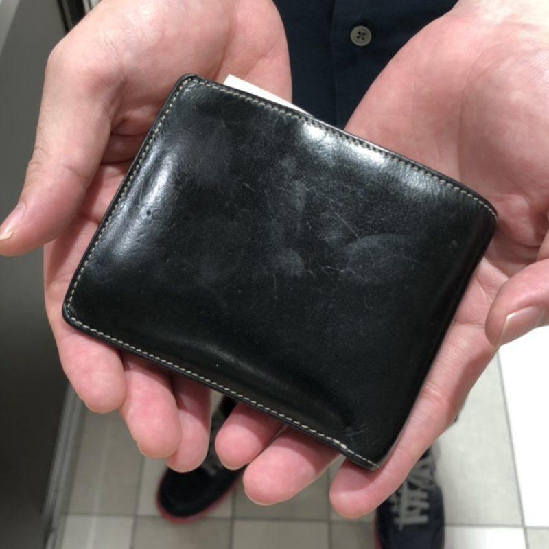 30代 男性 / 二つ折り財布 Feel Coin ブルー