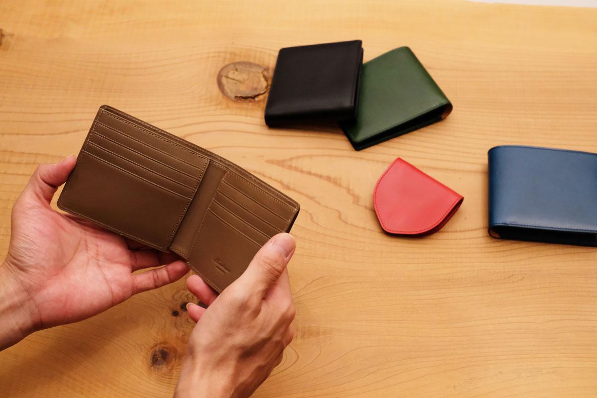 「持つ量」に併せて変わるおすすめの財布の形