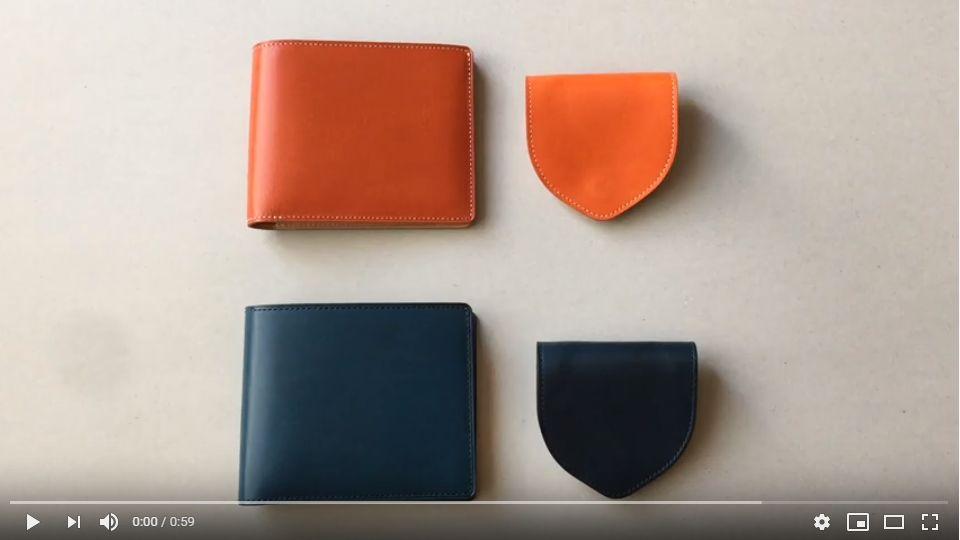 二つ折り財布 Feel Cardシリーズ