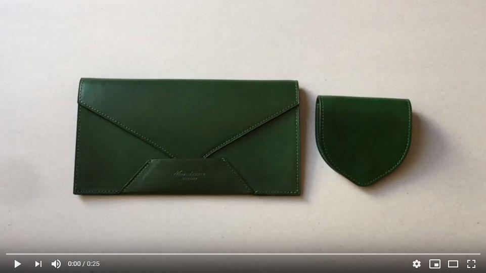 封筒型長財布とコインケースの組み合わせ