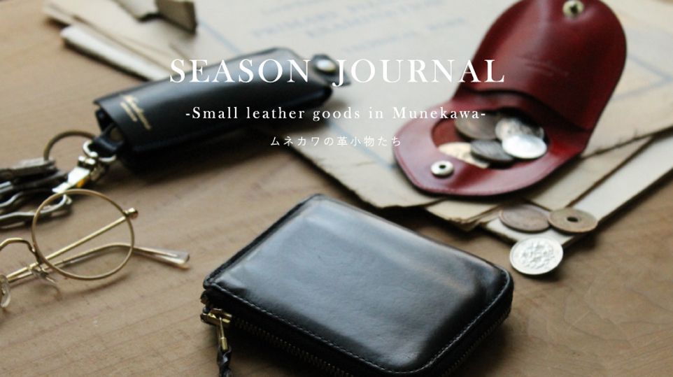 SEASON JOURNAL_VOL.1