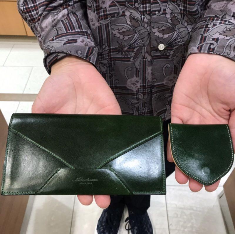 20代 男性 / 封筒型長財布 Encase グリーン