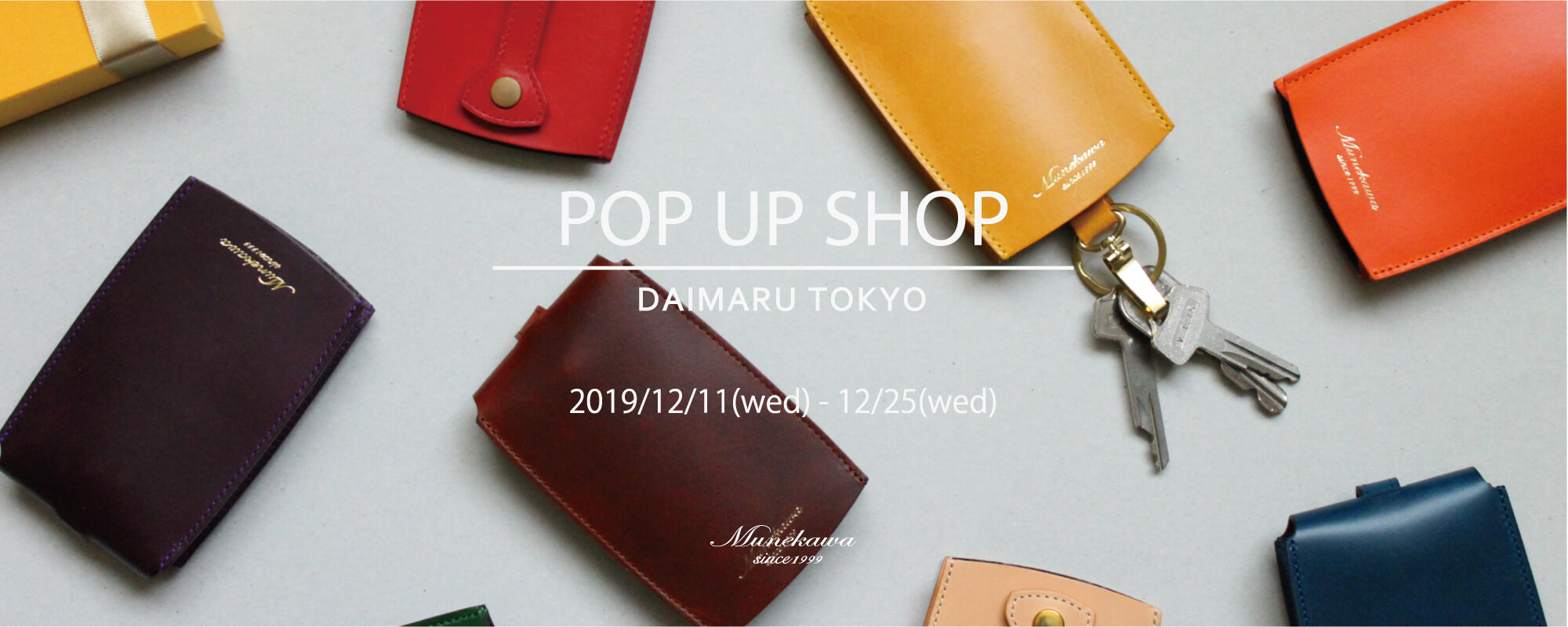 Munekawa POP UP SHOP@大丸東京店
