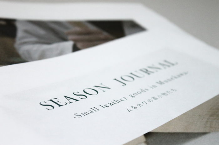SEASON JOURNAL WEB版を公開しました。