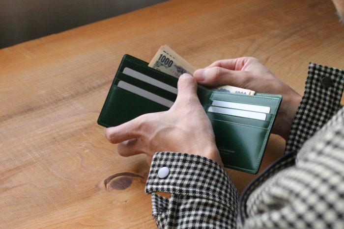二つ折り財布 Feel Cardの魅力