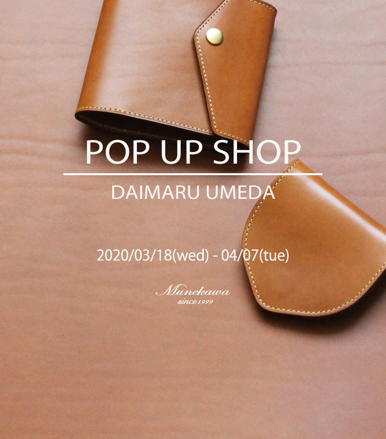 Munekawa POP UP SHOP@大丸梅田店