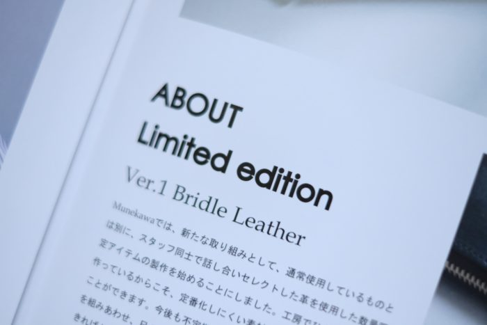 Limited editionのレザーアイテム