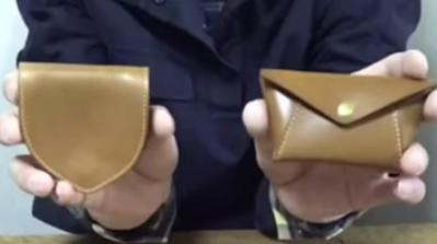 コインケース Undo2 / 手縫いコインケース Hold