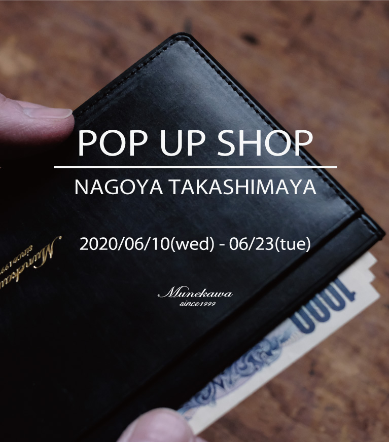 Munekawa POP UP SHOP@JR名古屋高島屋