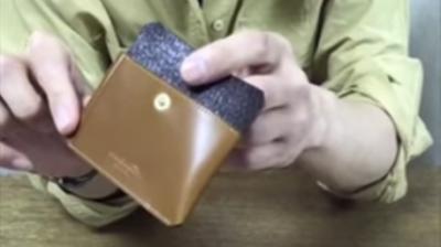 "Card case ""Tuck"""