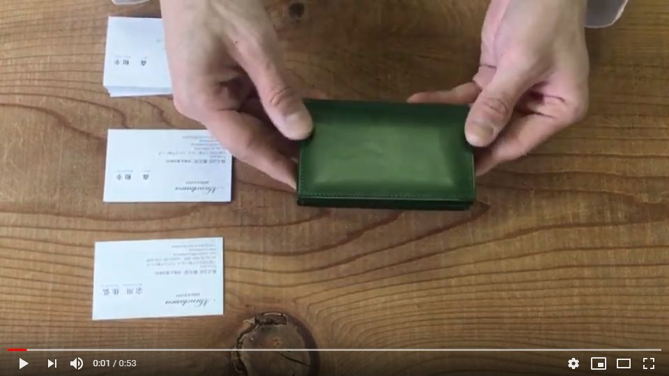 "How to use business card case ""Through"""