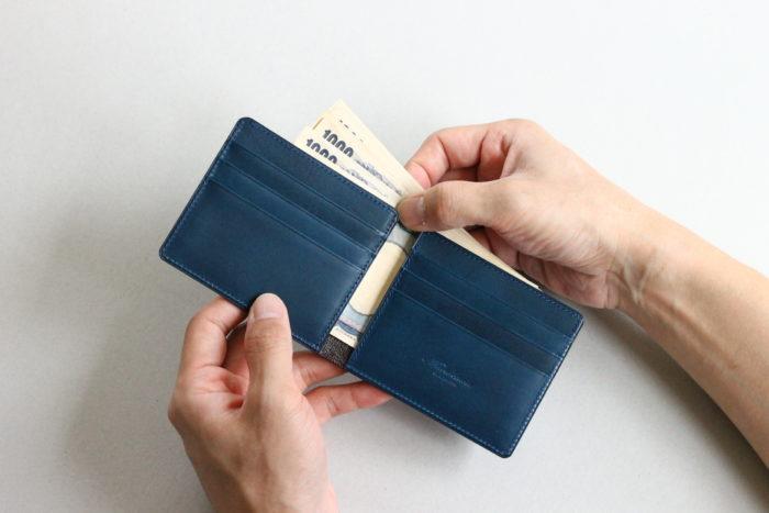 ライフスタイルに合わせた二つ折り財布